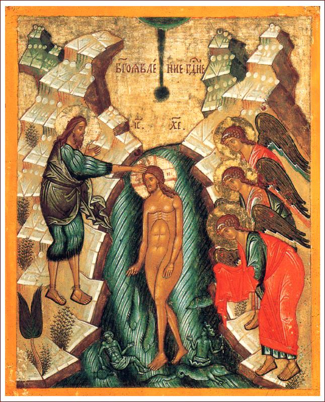Baptême du Christ de Novgorod