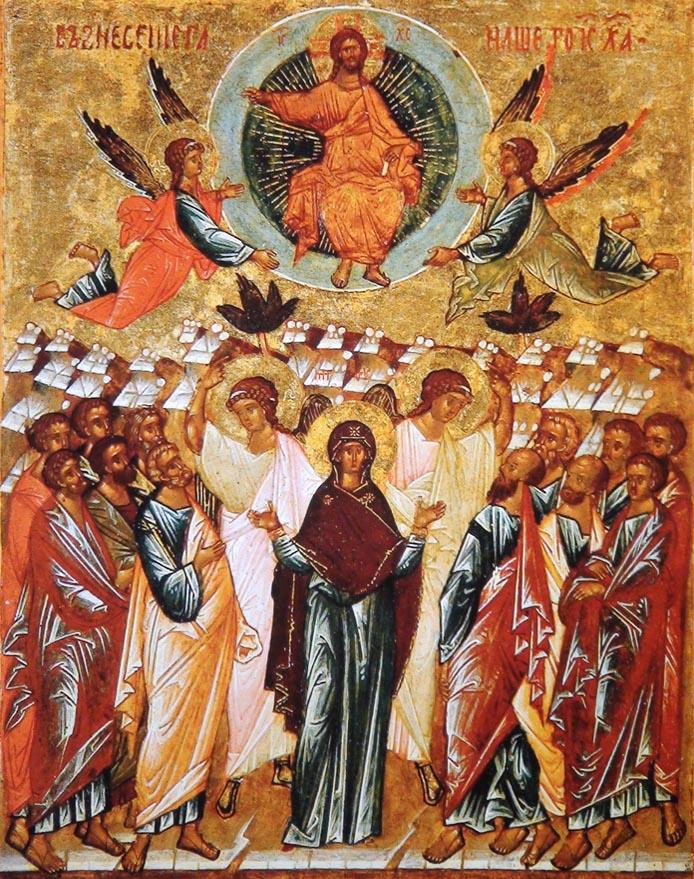 Ascension de Jésus auprès du Père