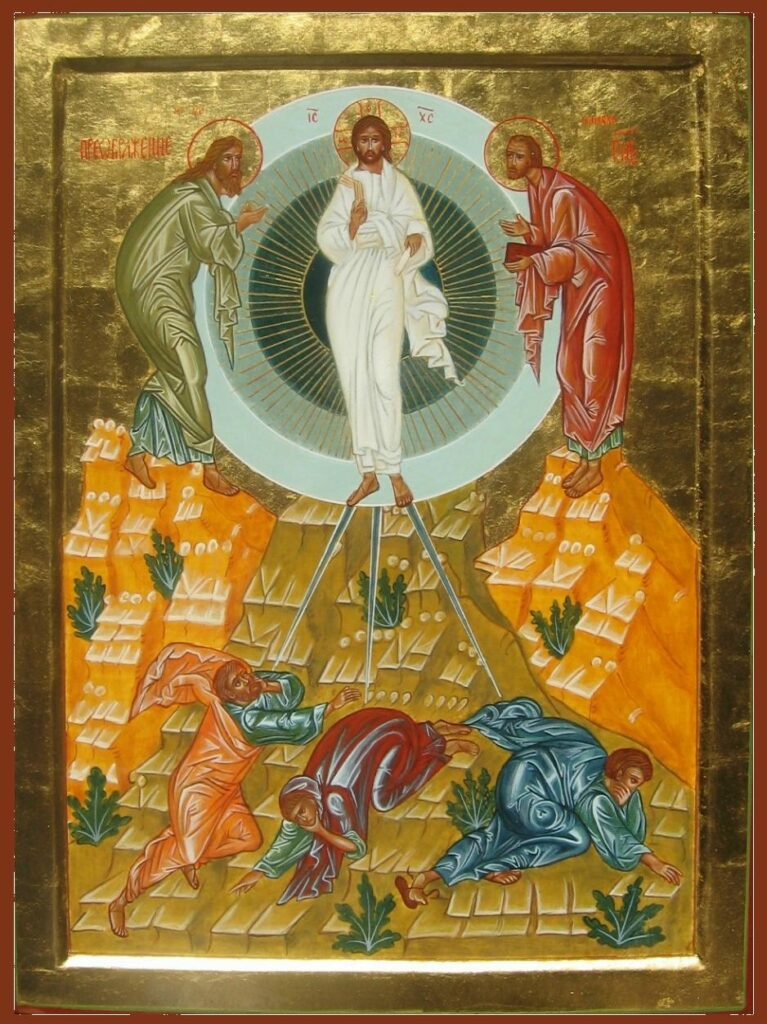 Transfiguration du Christ